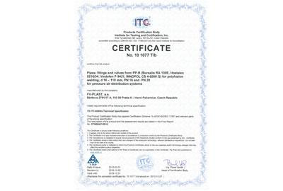 国际贸易中心产品认证